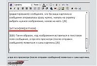 Нажмите на изображение для увеличения Название: 07.JPG Просмотров: 802 Размер:42.7 Кб ID:292