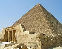 Нажмите на изображение для увеличения Название: egypt_pyramid.jpg Просмотров: 602 Размер:149.8 Кб ID:7