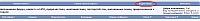 Нажмите на изображение для увеличения Название: Безымянный.JPG Просмотров: 748 Размер:32.9 Кб ID:760