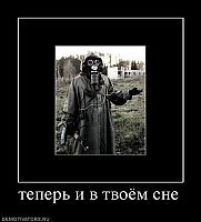 Нажмите на изображение для увеличения Название: 775893_teper-i-v-tvoyom-sne.jpg Просмотров: 526 Размер:34.1 Кб ID:981