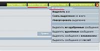 Нажмите на изображение для увеличения Название: 2.JPG Просмотров: 750 Размер:27.0 Кб ID:395