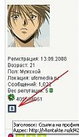 Нажмите на изображение для увеличения Название: izm.jpg Просмотров: 815 Размер:28.1 Кб ID:853