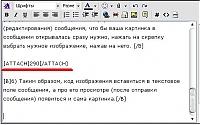 Нажмите на изображение для увеличения Название: 06.JPG Просмотров: 576 Размер:33.7 Кб ID:291