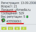 Название: 11.JPG Просмотров: 1365  Размер: 6.9 Кб