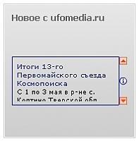 Нажмите на изображение для увеличения Название: inf.jpg Просмотров: 789 Размер:13.7 Кб ID:852
