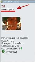Нажмите на изображение для увеличения Название: pr.JPG Просмотров: 751 Размер:11.4 Кб ID:554